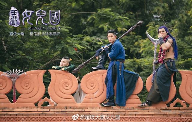 Monkey King 3 TV series