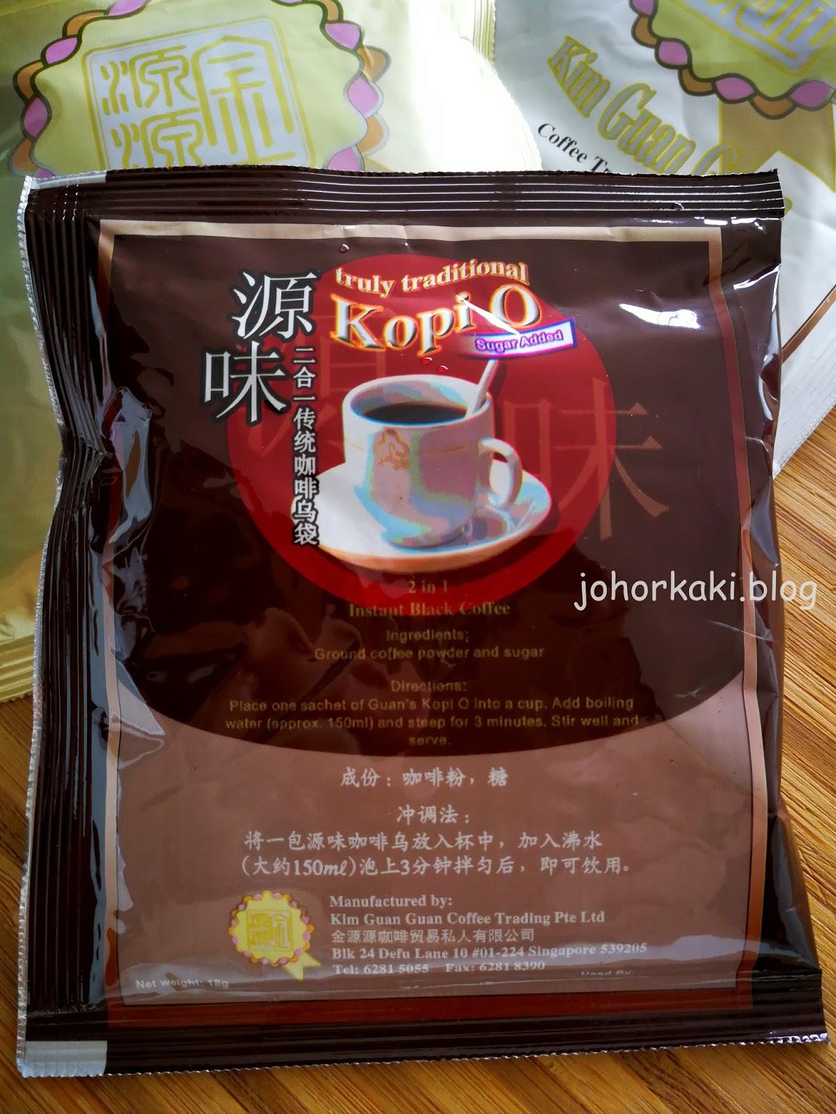 Kim Guan Guan Coffee Trading Pte Ltd - Home | Facebook