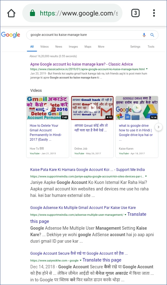 Classic Advice one article rank on Google 1st page