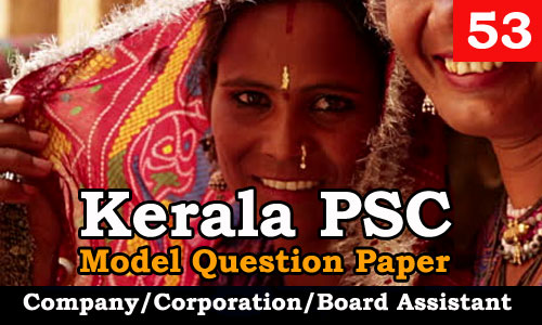 Model Question Paper Company Corporation Board Assistant - 53