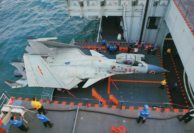 Aircraft elevator on the Liaoning