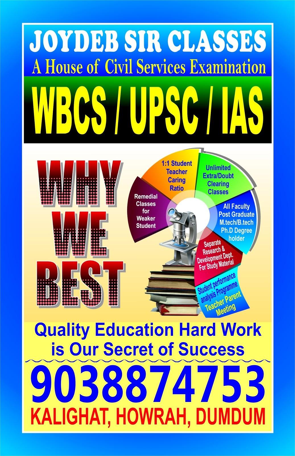 BEST CIVIL SERVICE UPSC IAS IPS IFS WBCS COACHING IN KOLKATA