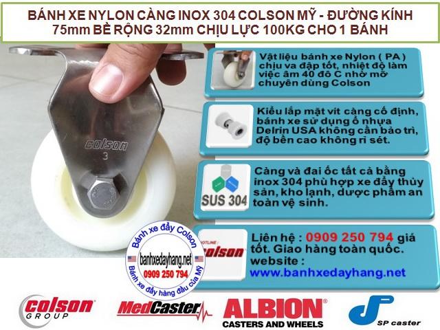 Bánh xe Nylon phi 75 không xoay càng inox 304 Colson | 2-3308SS-254 banhxedaycolson.com