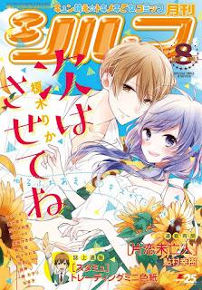 """La revista """"Monthly Sylph"""" de Kadokawa cierra el próximo 22 de julio."""