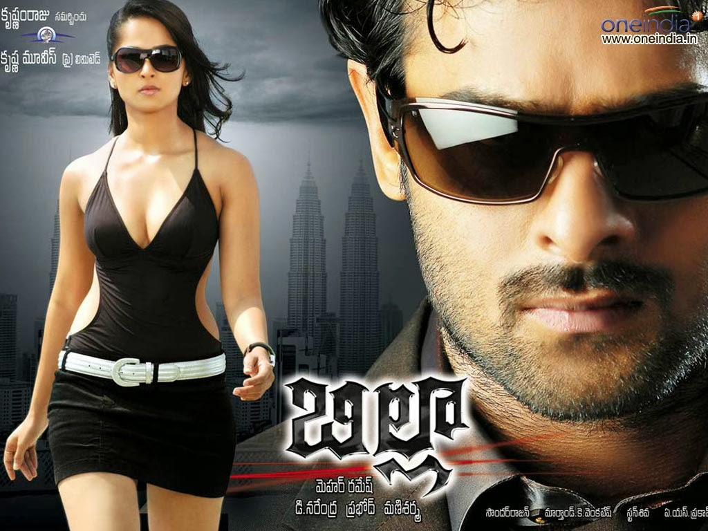 billa telugu movie bluray torrent