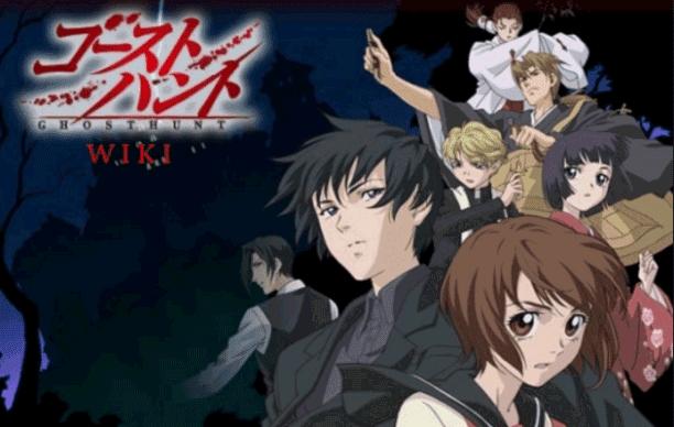 Ghost Hunt - Daftar Anime Mirip Hyouka