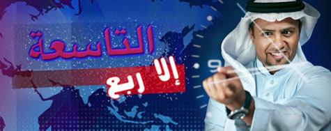 أفضل 7 قنوات على اليوتوب لشباب عربي موهوبين يقدمون مواضيع فكاهية ساخرة وهاذفة