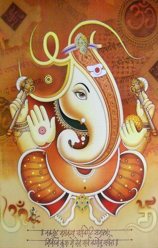 Lord Ganesh Image