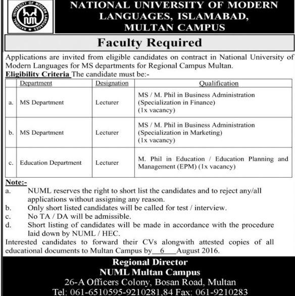 Teachers jobs, Private Jobs, Multan, numl college multan job, jobs in numl college, namal collge multan, lecturer jobs,