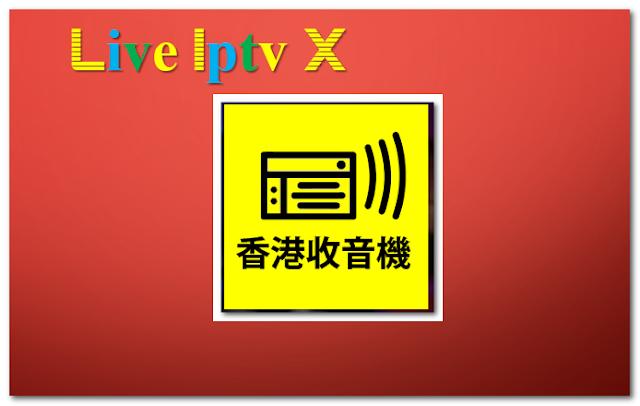 Hong Kong Radio music addon
