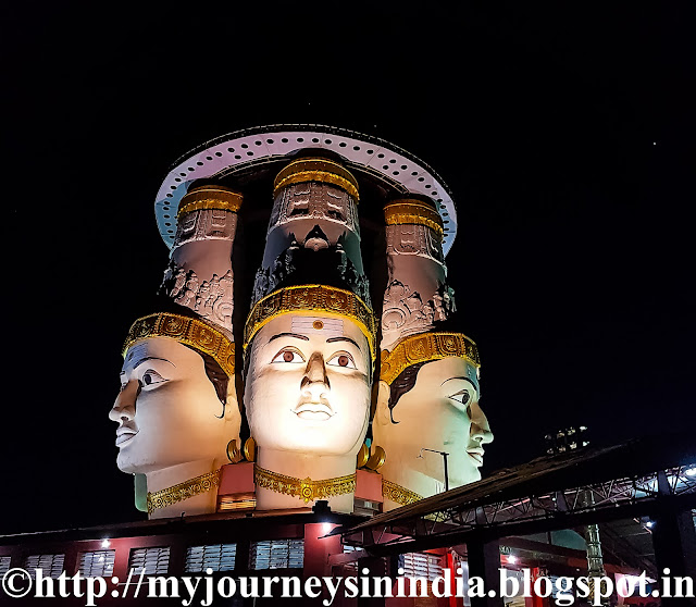 Shrunga Giri Sri Shanmukha Swamy Temple