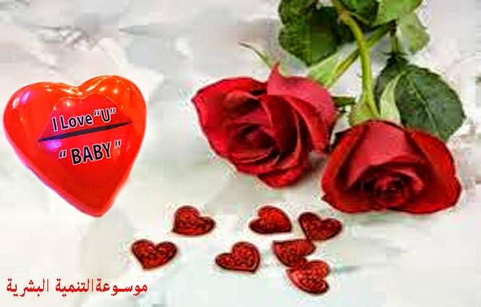 الحياة الزوجية,عالم الحياة الزوجية,الحياة الزوجية السعيدة,الزواج,الثقافة الزوجية,زوجتى,zawaj,المشاكل الزوجية