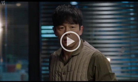 Find Me in Your Memory Episode 3