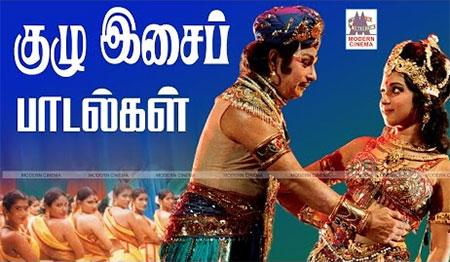 Tamil Group Songs