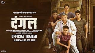 Dangal – Aamir Khan – Official HDD Trailer Watch Online