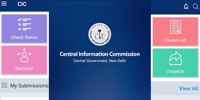 केंद्रीय सूचना आयोग: CIC App यहां से DOWNLOAD करें