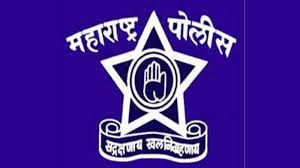 Maharashtra Police Recruitment 2018,Police Patil,455 Posts