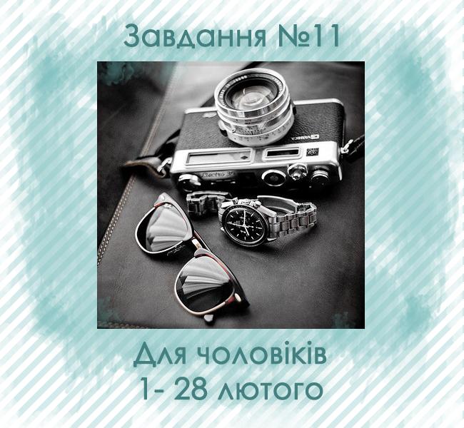 http://venzelyk.blogspot.com/2015/02/11.html