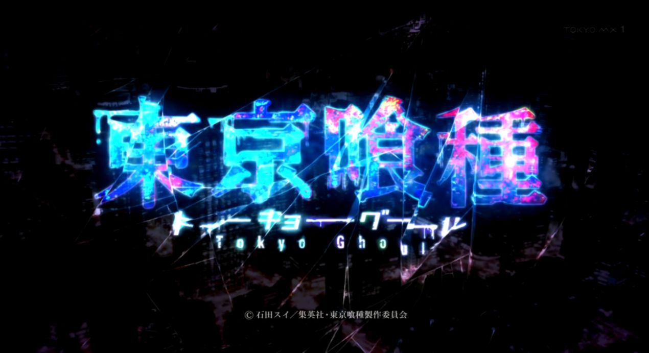 Live Action 2014 Tokyo Ghoul Wallpaper Wallpapers Savage