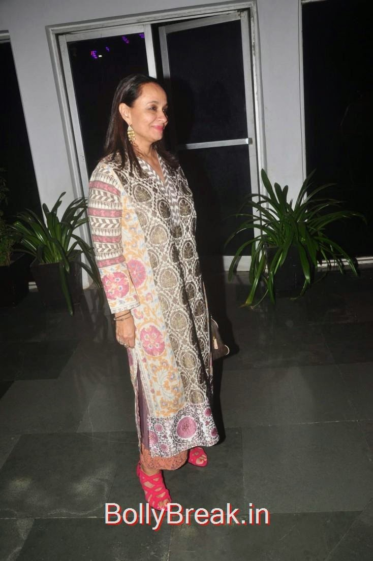 Soni Razdan, Elli Avram, Esha Gupta Hot Pics At Opening for Anupam Kher Neena Gupta Play