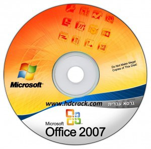 Microsoft Office 2007 Product Key  Free Download