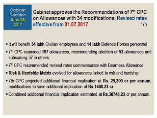 7thcpc-allowances-approved-highlights