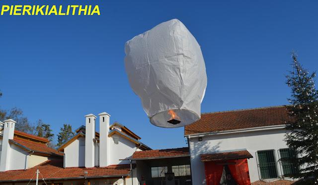 Αερόστατα στον ουρανό του Χριστουγεννιάτικου χωριού της Κατερίνης. (ΒΙΝΤΕΟ)