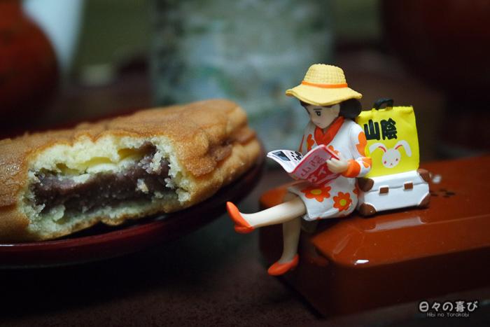 koppu no fuchiko, edition speciale Tottori, momiji manju