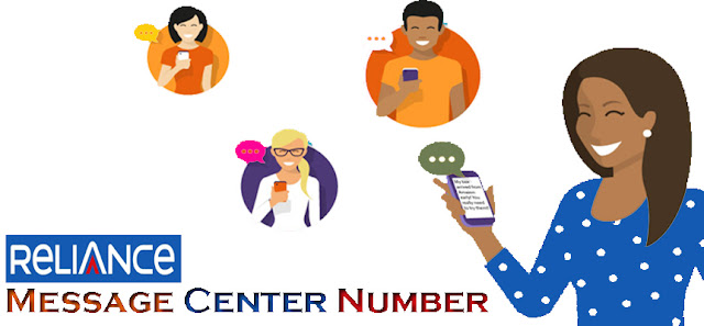reliance message center number