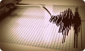 Gempa 5,3 SR Guncang Kaur, Bengkulu, Tidak Berpotensi Tsunami