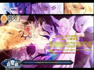 naruto counter attack 7.8 loading page