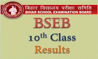 bseb bihar board 10th result 2018
