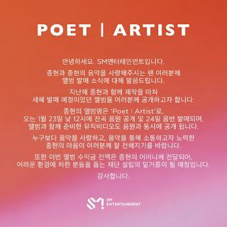 jonghyun shinee poet artist