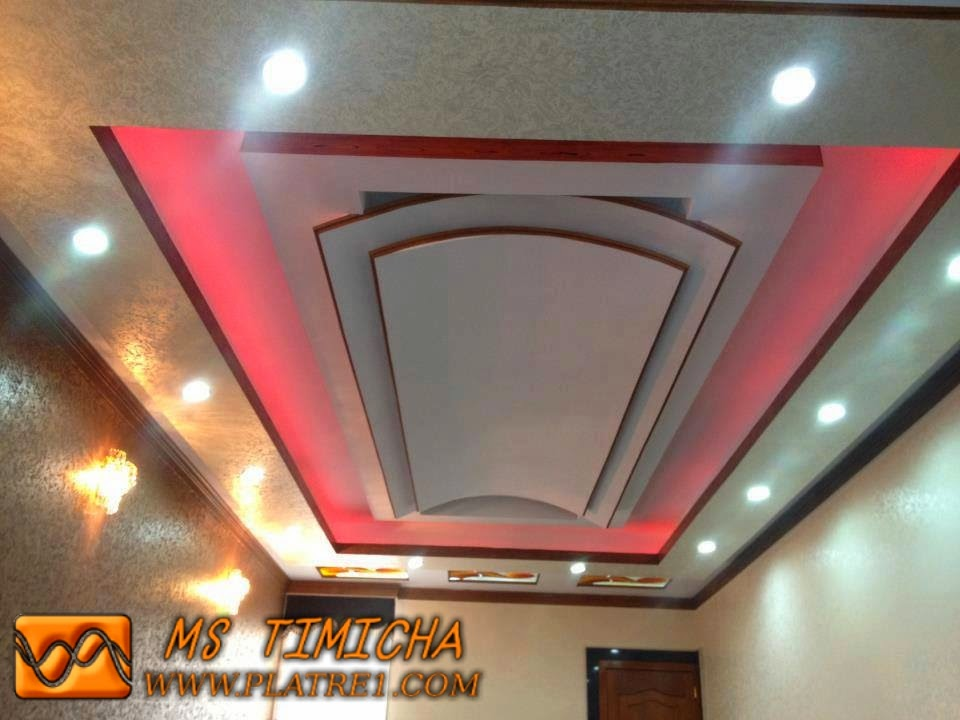 Photos faux plafond design platre for Dicor fou plafond