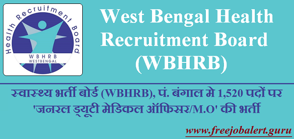 West Bengal Health Recruitment Board, WBHRB, WB, West Bengal, MO, Medical Officer, Graduation, freejobalert, Latest Jobs, Medical Recruitment, wbhrb logo
