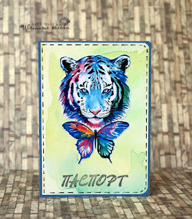 обложки на паспорт ручной работы саратов