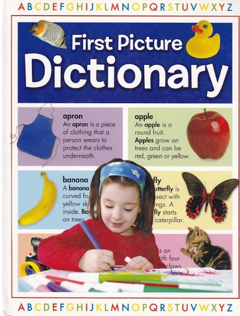 ارتشي القاموس الاول للصورة 075ARZSQElY.jpg