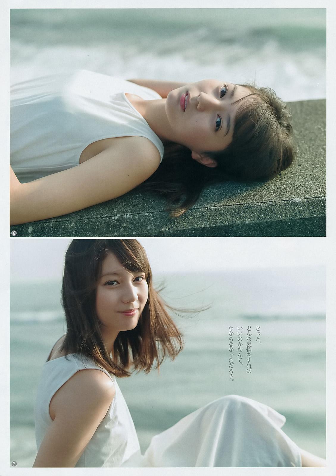 Kosaka Nao 小坂菜緒, Young Jump 2018 No.01 (週刊ヤングジャンプ 2018年01号)