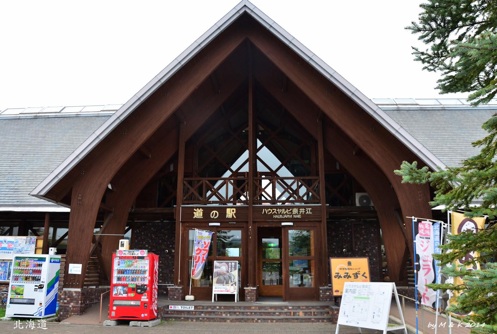 Day 2.2 道の駅ハウスヤルビ奈井江、旭川