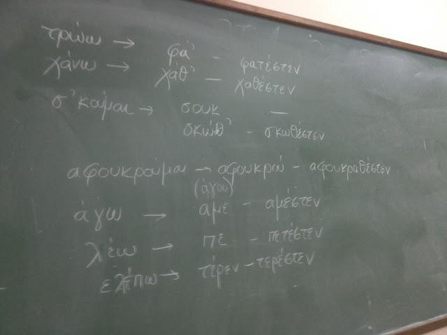 Αποκλειστικό: Νέες δυνατότητες στη διδασκαλία και μεταπτυχιακά για την Ποντιακή διάλεκτο