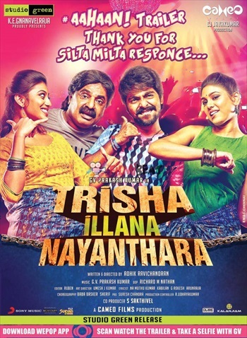Trisha Illana Nayanthara 2015 UNCUT Dual Audio Hindi 480p HDRip 350mb
