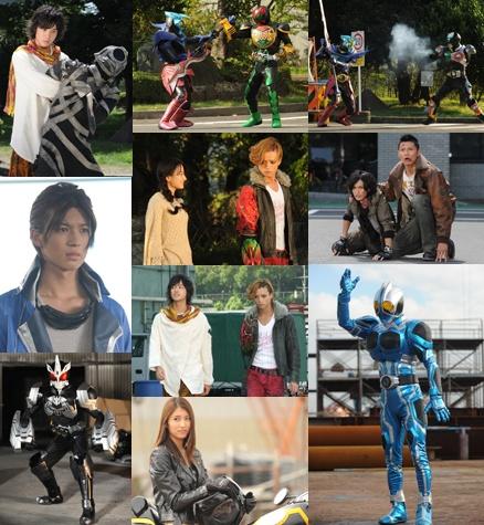 Kamen Rider Movie Wars MEGAMAX