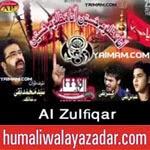 http://www.humaliwalayazadar.com/2014/10/al-zulfiqar-nohay-2015.html