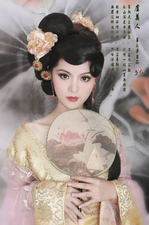 China's great hairstyles! Images and videos! - The HairCut Web