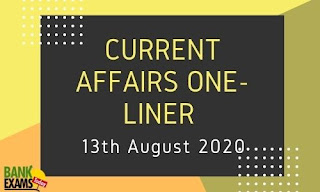Current Affairs One-Liner: 13th August 2020