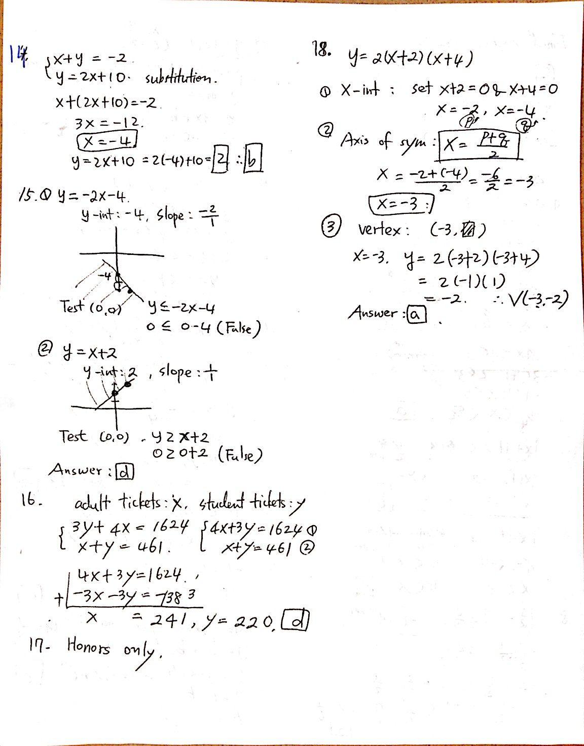 Mr Suominen S Math Homepage College Mathematics 1 25 13