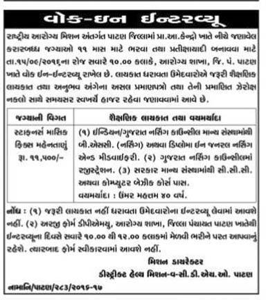 Staff Nurse Recruitment 2016 in District Health Society Patan