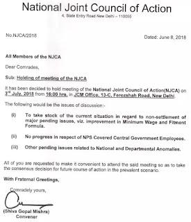 njca-meeting-03-july-2018