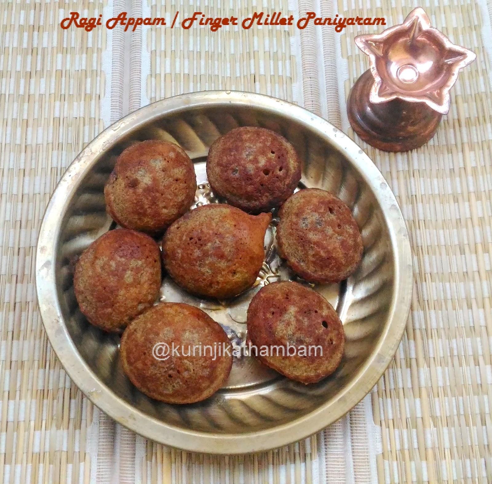 Ragi Nei Appam / Finger Millet Ghee Paniyaram | Karthigai Deepam ... for Karthigai Deepam Recipes  53kxo