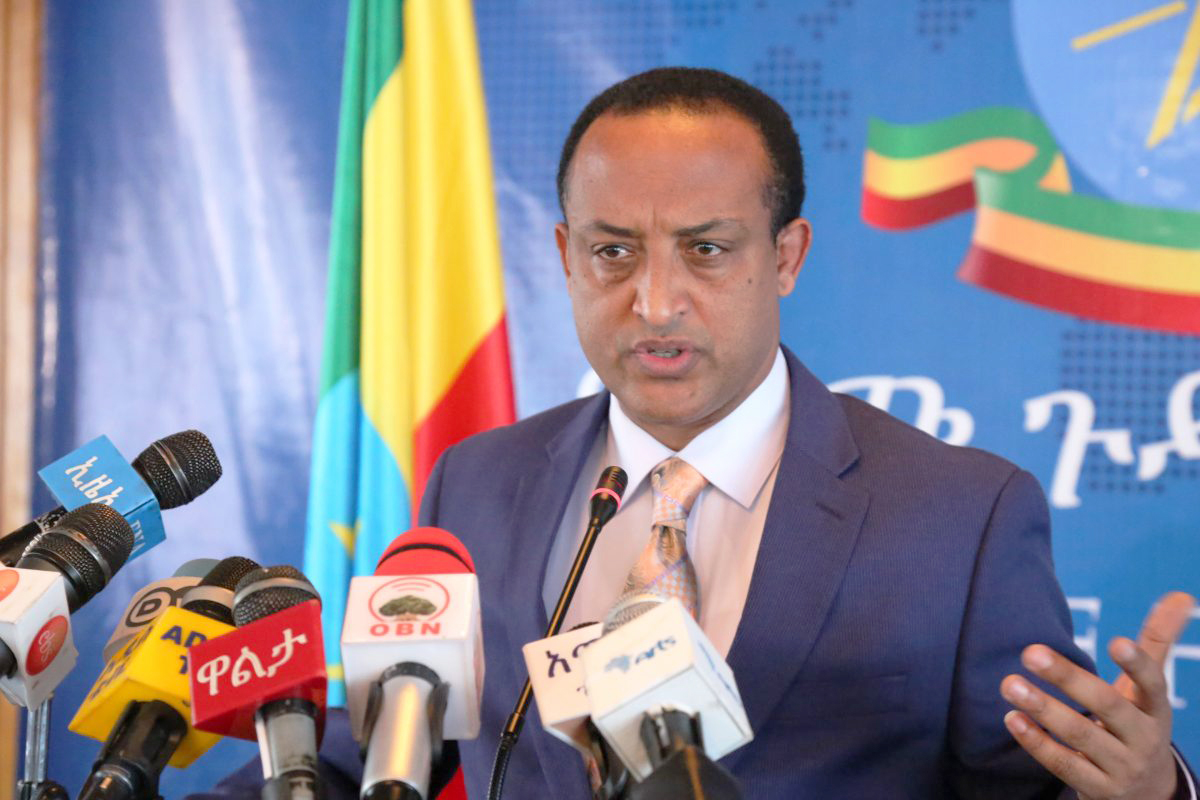 <&ldquo;The joint meeting with Egypt is a consultative session, not on Nile-riparian countries,&rdquo; Ethiopia&rsquo;s Foreign Ministry Spokesperson